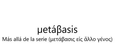 cropped-metc3a1basis-logo-wordpress.png