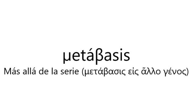 metábasis Logo wordpress